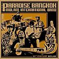 Alliance Paradise Bangkok Molam International Band - 21st Century Molam thumbnail