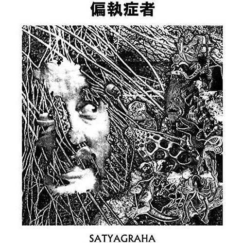 Alliance Paranoid - Satyagraha