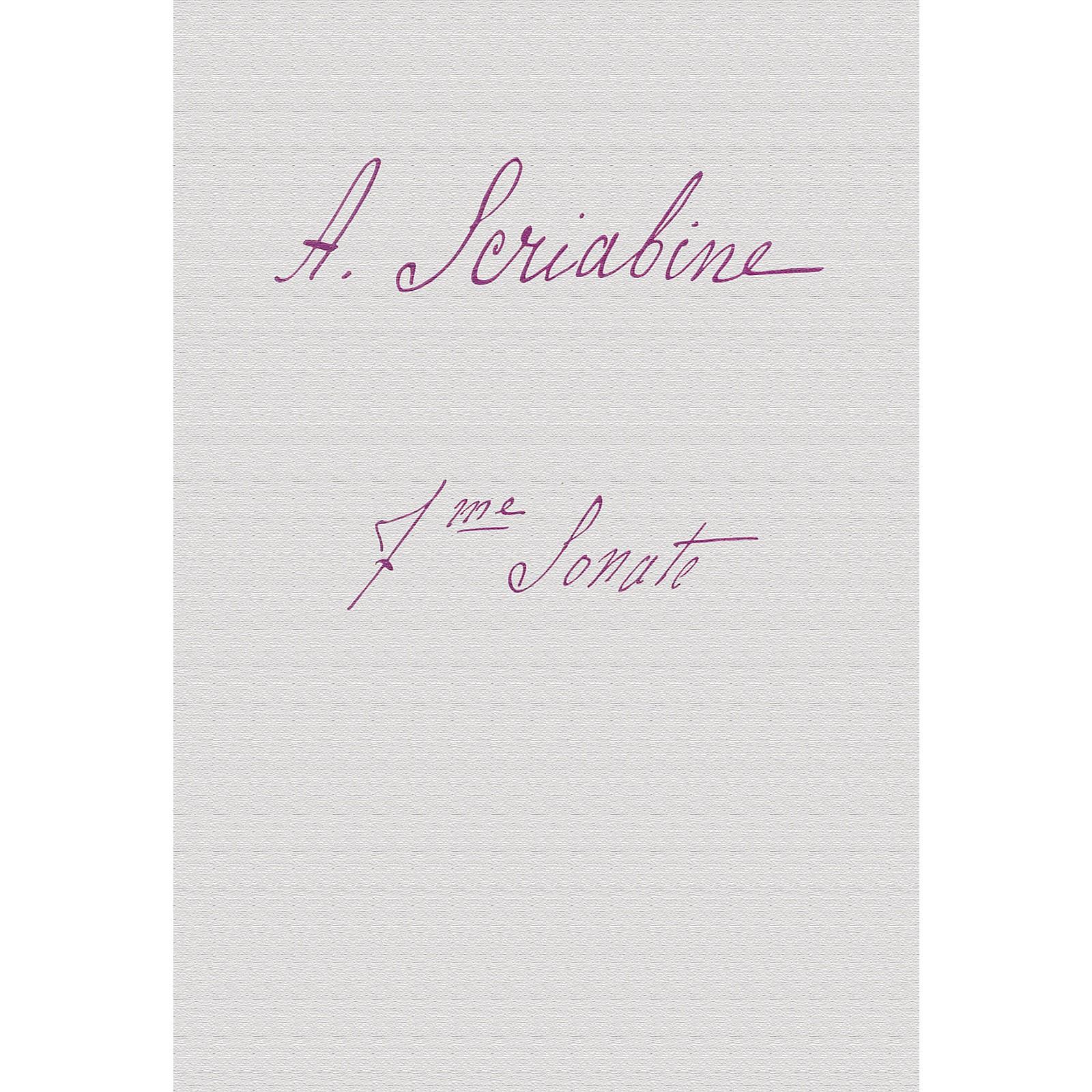 G. Henle Verlag Piano Sonata No. 7, Op. 64 (Hardcover Facsimile of the Autograph) Henle Facsimile Series Hardcover