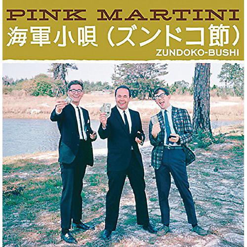 Alliance Pink Martini - Zundoko-Bushi