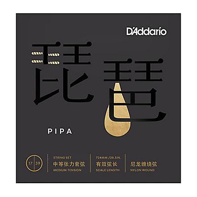 D'Addario Pipa Strings, Medium Tension, 17-39