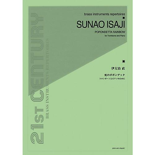 Zen-On Popondetta Rainbow (Trombone and Piano) Brass Series Softcover