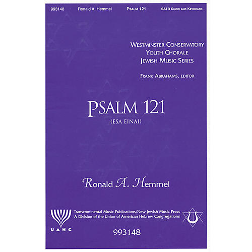 Transcontinental Music Psalm 121 (Esa Einai) SATB composed by Ronald Hemmel