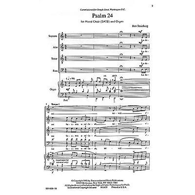 Transcontinental Music Psalm 24 (S'eu Sh'arim) SATB composed by Ben Steinberg
