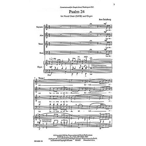 Transcontinental Music Psalm 24 (S'eu Sh'arim) SATB composed by Ben Steinberg
