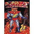 Centerstream Publishing Purrfect 4-String Bass Method Book thumbnail