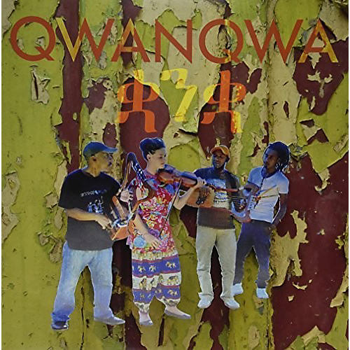 Alliance Qwanqwa - Volume Two