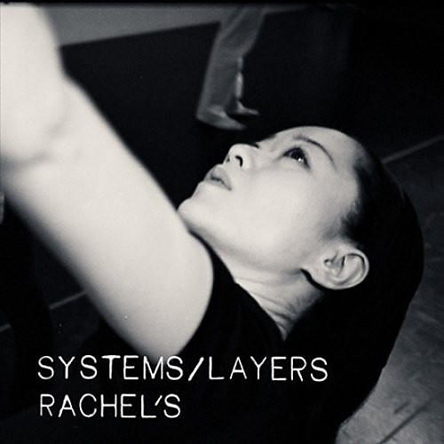 Alliance Rachel's - Systems / Layers