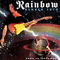 Alliance Rainbow - Denver 1979 thumbnail