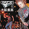 Alliance Razor - Osaka Saikou: Live In Japan (Blood Red Vinyl) thumbnail