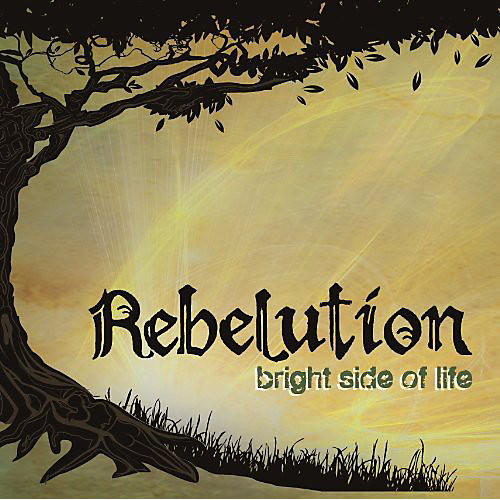Alliance Rebelution - All Your Goodies Are Gone