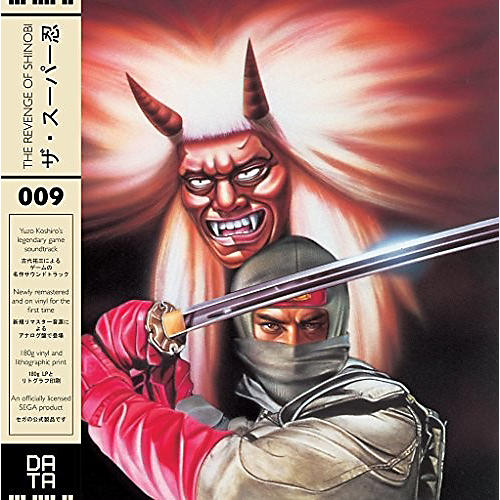 Alliance Revenge Of Shinobi (Original Soundtrack)