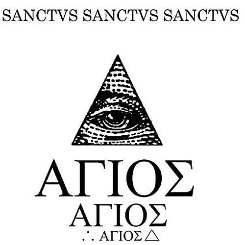 Alliance Reverorum Ib Malacht - Ter Agios Numini
