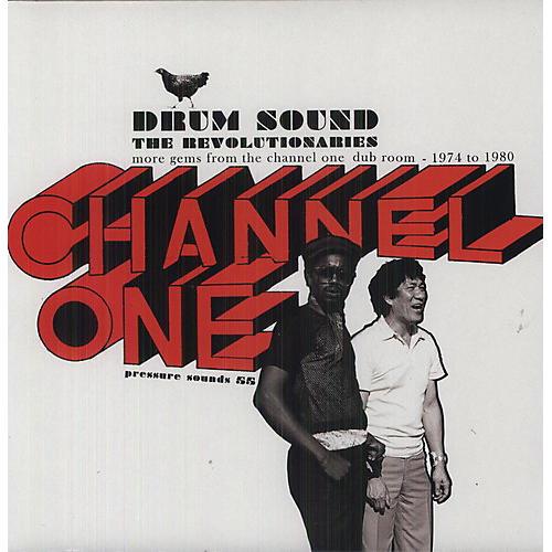 Alliance Revolutionaries - Drum Sound