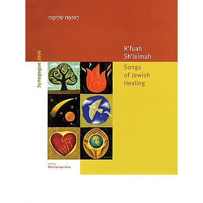 Transcontinental Music R'fuah Sh'leimah (Songs of Jewish Healing) Transcontinental Music Folios Series
