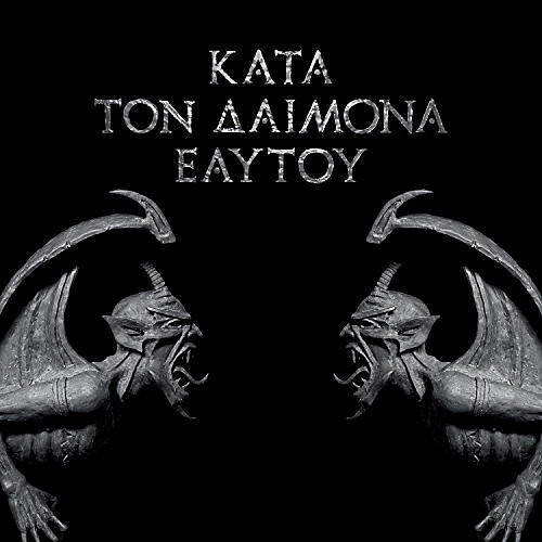 Alliance Rotting Christ - Kata Ton Daimona Eaytoy