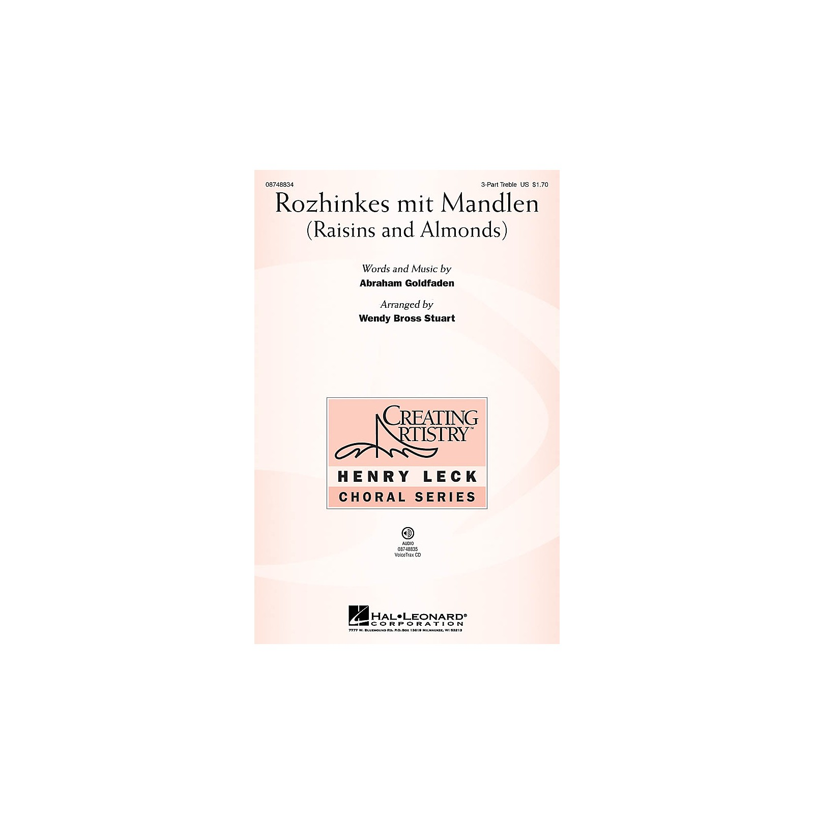 Hal Leonard Rozhinkes mit Mandlen VoiceTrax CD Arranged by Wendy Bross Stuart