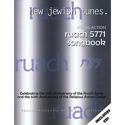 Transcontinental Music Ruach 5771: New Jewish Tunes - Social Action Transcontinental Music Folios Series Softcover with CD