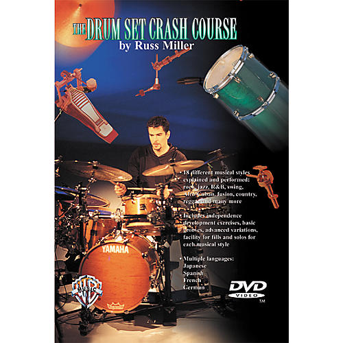 Alfred Russ Miller - Drumset Crash Course DVD
