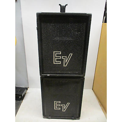 Electro-Voice S-1202 (pAIR) Unpowered Speaker