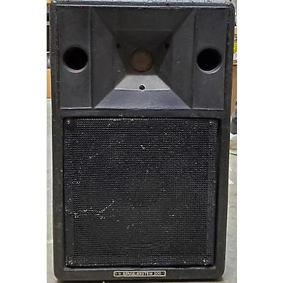Electro-Voice S-200 Unpowered Speaker