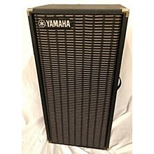 Yamaha S0112t Unpowered Speaker