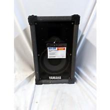 Yamaha S110H Unpowered Speaker