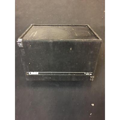 Peavey SP5G Unpowered Speaker
