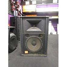 JBL SR4715A Unpowered Speaker