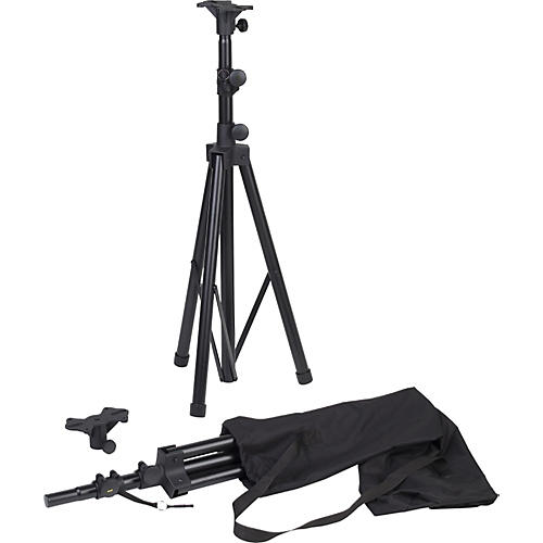 Yamaha SS238B Speaker Stand Pair with Bag