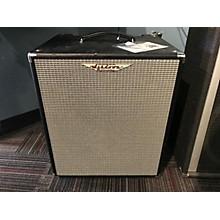 Ashdown STUDIO 15 Bass Combo Amp
