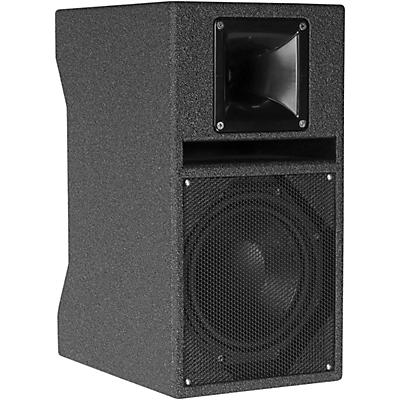 "BASSBOSS SV8 Powered MicroMain 2-way 8"" Loudspeaker"