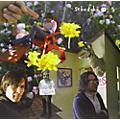 Alliance Sebadoh - Secret thumbnail