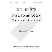 Transcontinental Music Shalom Rav (Prayer for Peace) SATB composed by Simon Sargon