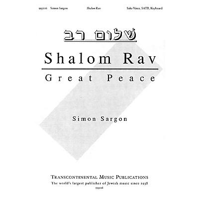 Transcontinental Music Shalom Rav (Prayer for Peace) SATB composed by Simon Sargon