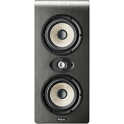 "FOCAL Shape Twin Dual 5"" Powered Studio Monitor (Each)"