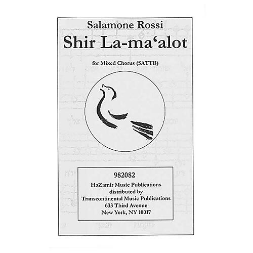 Transcontinental Music Shir La-ma-a Lot SATTB arranged by Joshua Jacobson