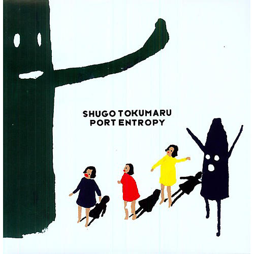 Alliance Shugo Tokumaru - Port Entropy [With Download Card] [Limited Edition]