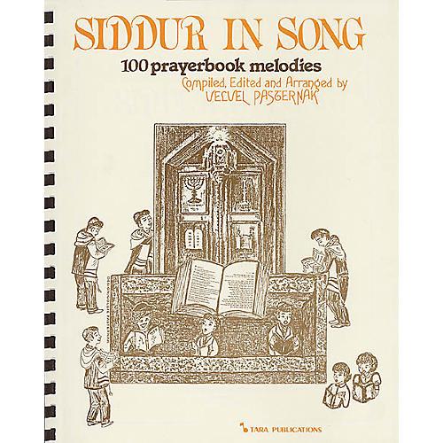 Tara Publications Siddur In Song Book