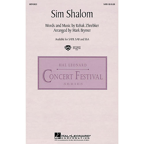 Hal Leonard Sim Shalom SSA Arranged by Mark Brymer