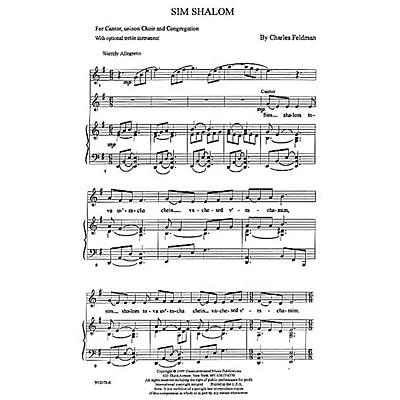 Transcontinental Music Sim Shalom UNIS composed by Charles Feldman