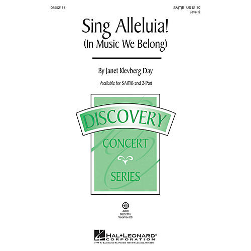 Hal Leonard Sing Alleluia! (In Music We Belong) (Discovery Level 2) VoiceTrax CD Composed by Janet Klevberg Day