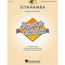 Hal Leonard Siyahamba (SongKit Single) 2 Part / 3 Part Arranged by Cheryl Lavender