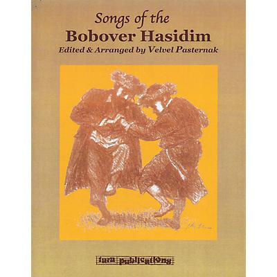 Tara Publications Songs of the Bobover Hasidim (Melody/Lyrics/Chords) Tara Books Series Softcover with CD