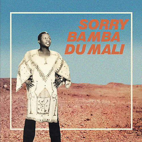 Alliance Sorry Bamba - Du Mali