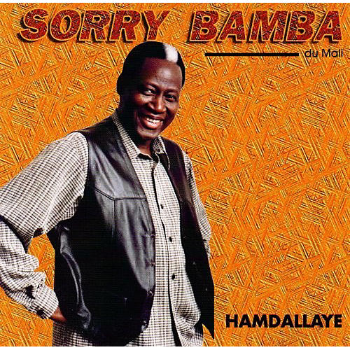 Alliance Sorry Bamba Du Mali - Sorry Bamba Du Mali