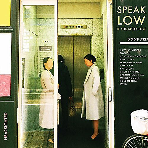 Alliance Speak Low If You Speak Love - Nearsighted