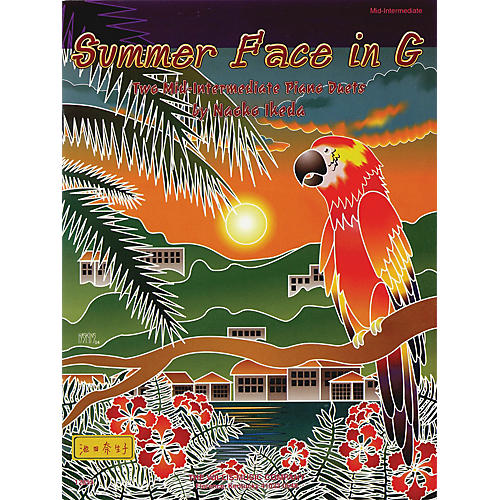 Willis Music Summer Face in G (1 Piano, 4 Hands/Mid-Inter Level) Willis Series by Naoko Ikeda (Level Mid-Inter)