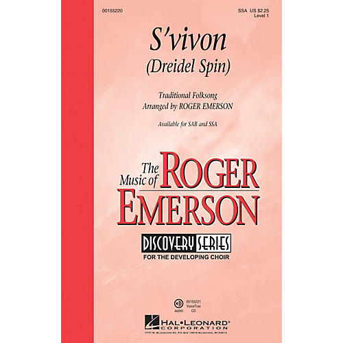 Hal Leonard S'vivon (Dreidel Spin) (Discovery Level 1) SSA arranged by Roger Emerson