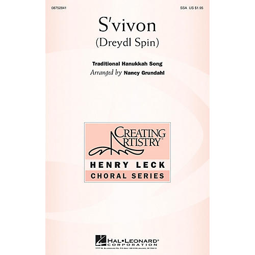 Hal Leonard S'vivon (Dreidel Spin) (Dreydl Spin) SSA arranged by Nancy Grundahl